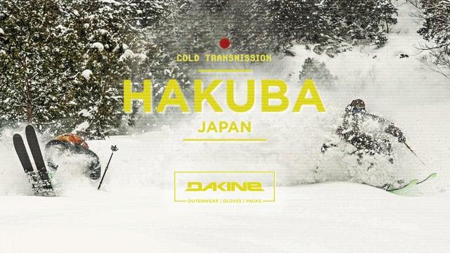 「Cold Transmission」DAKINEチームのジャパントリップの映像が公開!