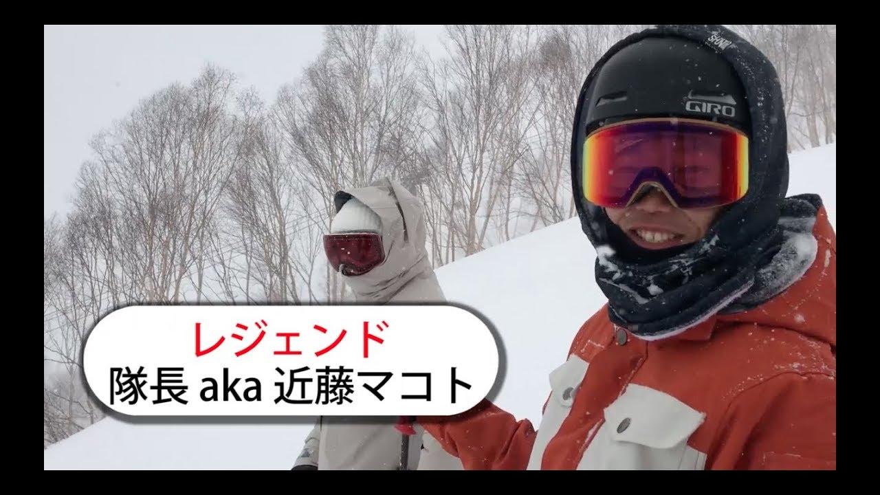 日帰りパウダーツアー!後編!!