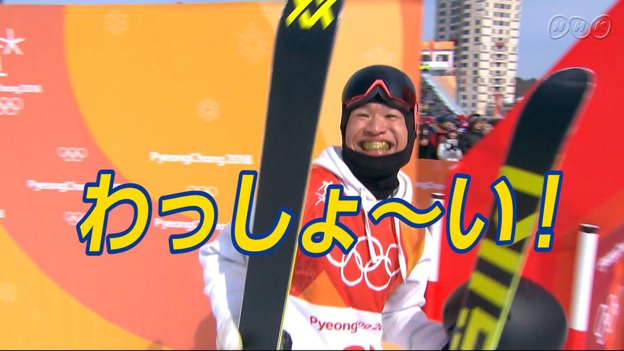 山本泰成が出場している平昌オリンピック男子スロープスタイル予選1本目速報!