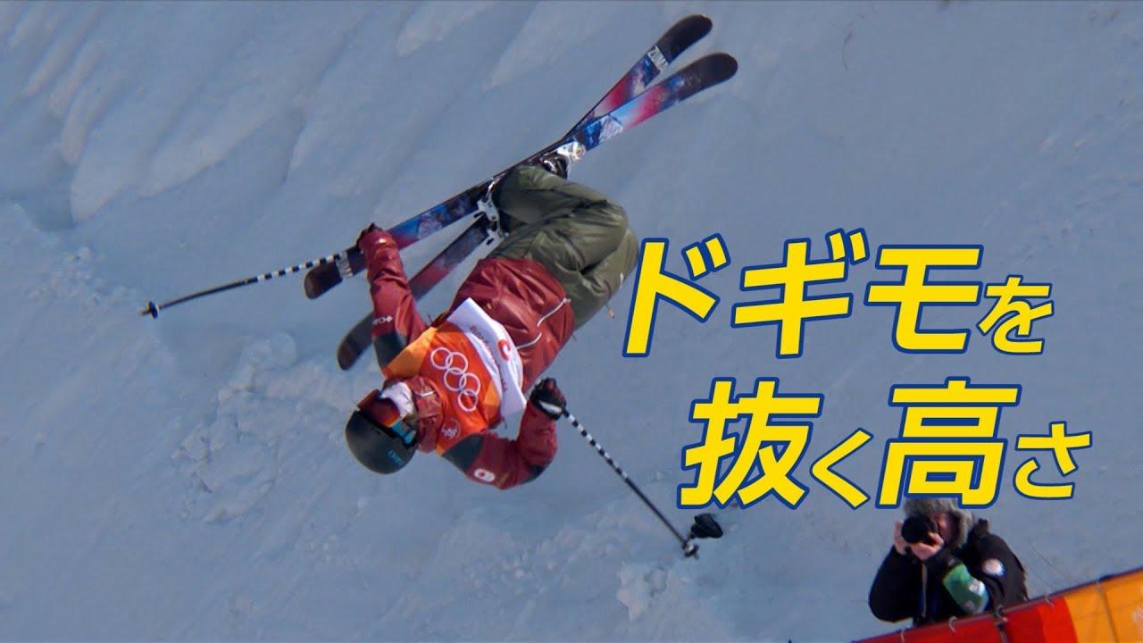 小野塚彩那は5位 平昌オリンピックのフリースタイルスキー女子ハーフパイプ!