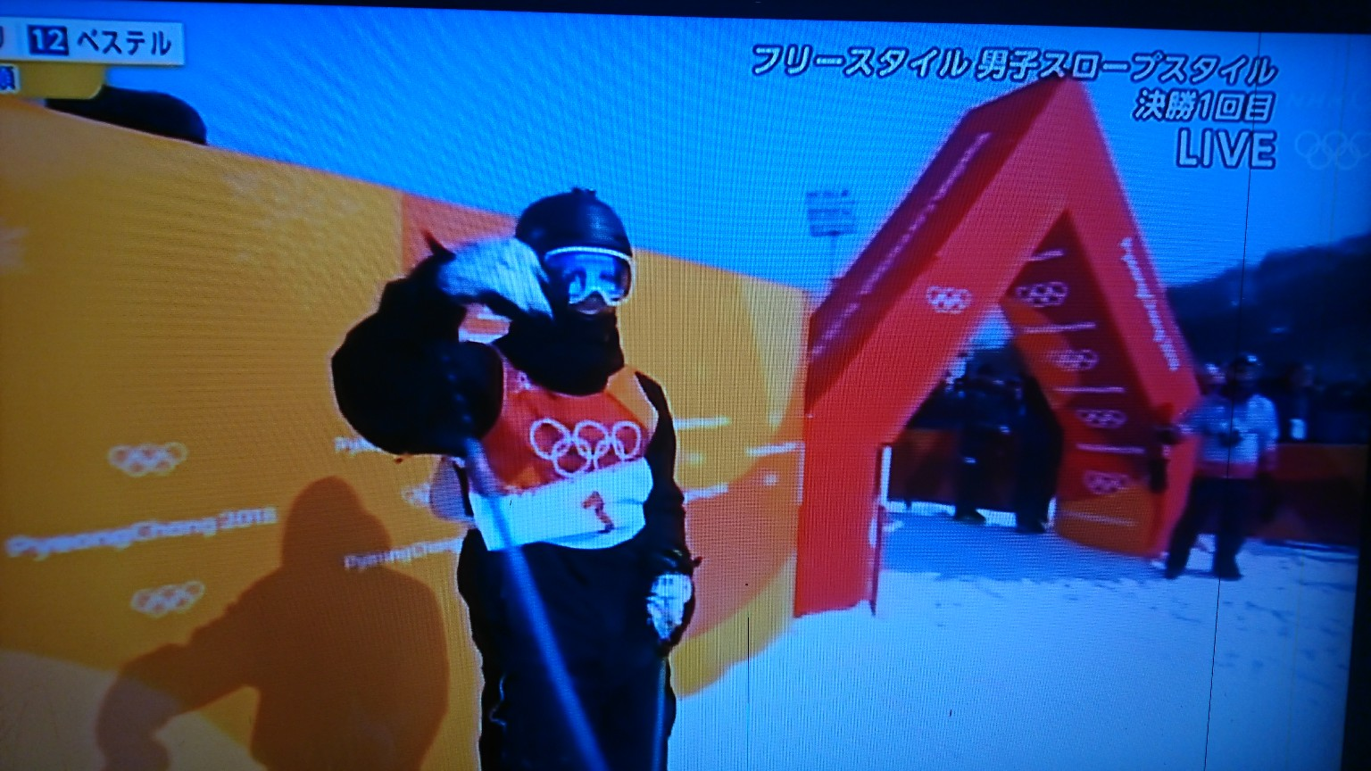 平昌オリンピック フリースタイルスキー男子スロープスタイル決勝1本目の速報!!