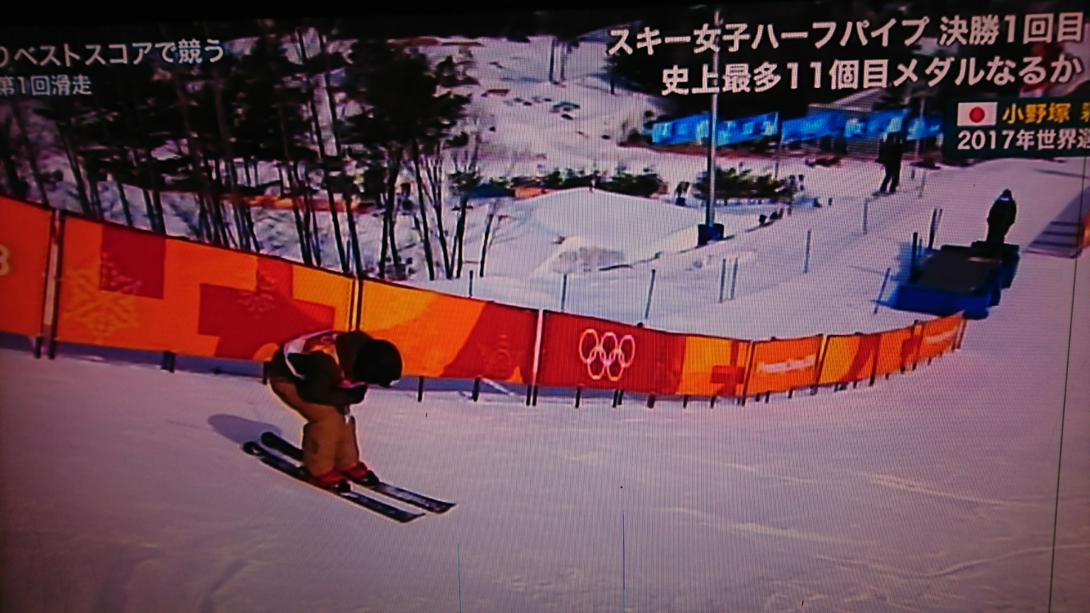 平昌オリンピック超速報! フリースタイルスキー女子ハーフパイプ決勝の1本目!