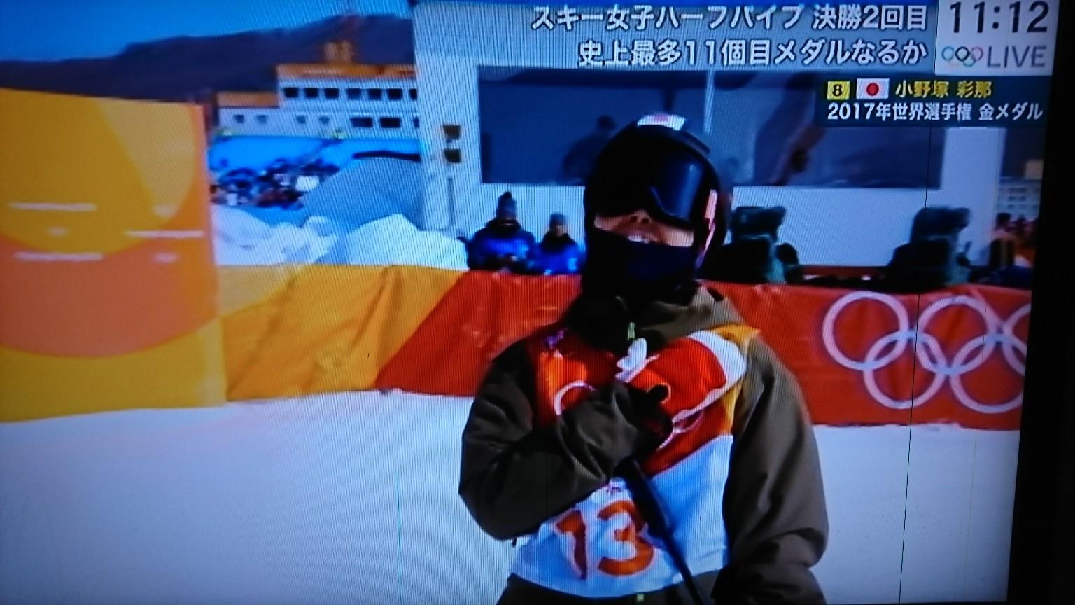 平昌オリンピック超速報! フリースタイルスキー女子ハーフパイプ決勝の2本目!