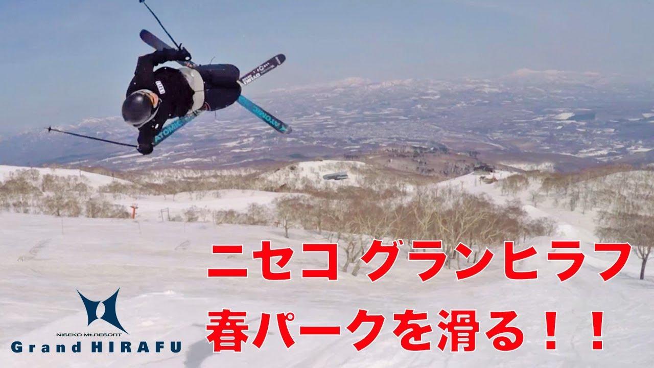 山本泰成と佐々木玄がニセコのパークを滑りまくる!!